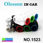 ตัวเพิ่มช่องที่จุดบุหรี่ 3 ช่อง + 2 USB Olesson NO.1523 ราคา 150 บาท ปกติ 375 บาท