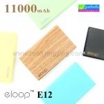 ELOOP E12 Power bank แบตสำรอง 11000 mAh ราคา 419 บาท ปกติ 1,290 บาท