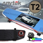 กล้องติดรถยนต์ Anytek T2 แบบกระจก 2 กล้อง หน้า/หลัง ราคา 1,050 บาท ปกติ 3,900 บาท