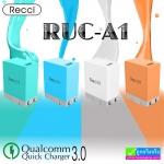 ที่ชาร์จ Recci CUBE USB RUC-A1 (2.4A) ราคา 220 บาท ปกติ 660 บาท