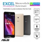ฟิล์มกระจก ASUS ZenFone EXCEL ความแข็ง 9H ลดเหลือ 39 บาท ปกติ 250 บาท