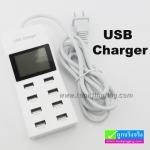 ปลั๊กไฟ 8 USB Power Adapter ราคา 485 บาท ปกติ 1,200 บาท