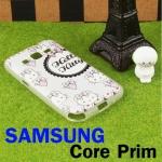 เคส SAMSUNG galaxy prime G360 คละแบบ แพ็ค 5 ชิ้น ราคา 99 บาท