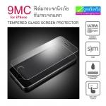 ฟิล์มกระจก iPhone 4/5/6/7 9MC ราคา 27 บาท (ยกแพ็ค 50 แผ่น)