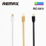 สายชาร์จ iPhone 5 Radiance Data Cable RC-041i ราคา 69 บาท ปกติ 190 บาท