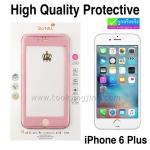 ฟิล์มกระจก iPhone 6 Plus High Quality Protective Case & Glass 360° Full ราคา 90 บาท ปกติ 275 บาท