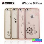 เคส ซิลิโคน iPhone 6 Plus Remax Crystal Protective Shell ลดเหลือ 80 บาท ปกติ 375 บาท
