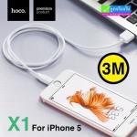 สายชาร์จ iPhone 5 Hoco X1 Rapid Charging 3 เมตร ราคา 74 บาท ปกติ 190 บาท