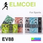 หูฟัง สมอลล์ทอล์ค ELMCOEI EV88 For Sports ลดเหลือ 69 บาท ปกติ 170 บาท
