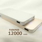 PARKMAN T120 Power bank แบตสำรอง 12000 mAh