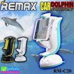 ที่ตั้งมือถือ Remax Dolphin Car Holder RM-C20 ลดเหลือ 195 บาท ปกติ 480 บาท