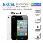 ฟิล์มกระจก iPhone 4 EXCEL ความแข็ง 9H ราคา 34 บาท ปกติ 85 บาท