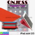 เคส iPad mini 2/3 ONJESS smart case ลดเหลือ 200 บาท ปกติ 390 บาท
