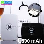 แบตสำรอง ตลับแป้ง Power Bank CHANEL 6500 mAh ราคา 400 บาท ปกติ 1,000 บาท