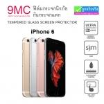 ฟิล์มกระจก iPhone 6 เต็มจอ 9MC ความแข็ง 9H ราคา 54 บาท ปกติ 159 บาท