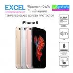 ฟิล์มกระจก iPhone 6/6s เต็มจอ Excel ราคา 50 บาท ปกติ 150 บาท