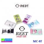 หูฟัง สมอลล์ทอล์ค REET MC-87 ลดเหลือ 69 บาท ปกติ 170 บาท