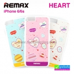 เคส iPhone 6/6s Remax Heart Creative Case ลดเหลือ 59 บาท ปกติ 460 บาท
