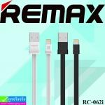 สายชาร์จ Remax RC-062i for iPhone 5/6/7 ราคา 80 บาท ปกติ 200 บาท