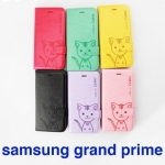 เคส Samsung Galaxy Grand Prime G530 Domi Cat