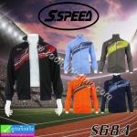 เสื้อวอร์มพิมพ์ลาย S SPEED S684 ลดเหลือ 315-345 บาท ปกติ 860 บาท