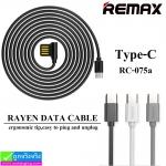 สายชาร์จ Remax RC-075a for Tyoe-C ราคา 80 บาท ปกติ 200 บาท