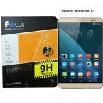 โฟกัส ฟิล์มกระจก Huawei MediaPad X2