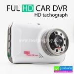 กล้องติดรถยนต์ Q3 FULL HD DVR WDR 1080P ลดเหลือ 790 บาท ปกติ 2,200 บาท