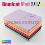 เคส iPad 2/3/4 Domi Cat ราคา 179 บาท ปกติ 600 บาท