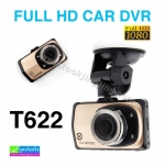 กล้องติดรถยนต์ T622 FULL HD CAR DVR ลดเหลือ 875 บาท ปกติ 2,180 บาท
