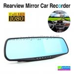 กล้องติดรถยนต์ Q9 Rearview Mirror Car Recorder HD 1080p ลดเหลือ 1,100 บาท ปกติ 2,750 บาท