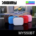 ลำโพง บลูทูธ AIBIMY MY550BT Bluetooth Speaker ลดเหลือ 490 บาท ปกติ 1,225 บาท