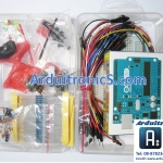 Arduino UNO R3 (แท้ Made in Italy) + Super Save Starter Kit