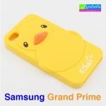 เคส Samsung Grand Prime เป็ด YAYA ลดเหลือ 100 บาท ปกติ 250 บาท