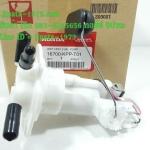 (CBR 150 i) ชุดปั๊มน้ำมันเชื้อเพลิง Honda CBR 150 i (ปี 2011) แท้