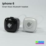 หูฟัง บลูทูธ Iphone 6 เล็กสุดๆ