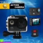 กล้อง 4K Wi-Fi Action Camera ของแท้ 100 % ลดเหลือ 1,690 บาท ปกติ 2,990 บาท