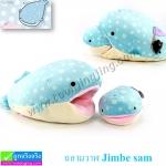 ตุ๊กตา ฉลามวาฬ Jinbe san ราคา 190-590 บาท
