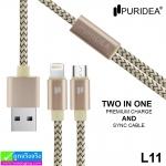 สายชาร์จ 2in1 PURIDEA L11 (Micro,iPhone) ราคา 125 บาท ปกติ 480 บาท