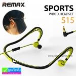 หูฟัง Remax Sport wired headset รุ่น S15 ลดเหลือ 275 บาท ปกติ 690 บาท