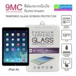 ฟิล์มกระจก iPad Air,Air 2 ความแข็ง 9H ราคา 109 บาท ปกติ 900 บาท