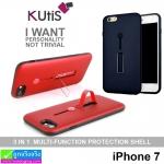 เคส iPhone 7 Kutis I want ราคา 100 บาท ปกติ 325 บาท