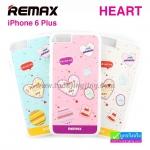 เคส iPhone 6 Plus Remax Heart Creative Case ลดเหลือ 65 บาท ปกติ 480 บาท