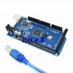 Arduino MEGA 2560 R3 รุ่นใช้ชิป CH340 (แถมสาย USB)
