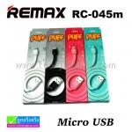 สายชาร์จ Micro (5 pin) USB Remax RC-045m PUFF Data Cable แท้ 100% ราคา 75 บาท ปกติ 200 บาท