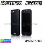เคส ซิลิโคน iPhone 7 Plus Remax jet series ลดเหลือ 129 บาท ปกติ 350 บาท
