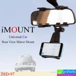 ที่ยึดมือถือ iMount JHD-97 ราคา 150 บาท ปกติ 375 บาท