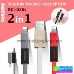 สายชาร์จ 2in1 REMAX SHADOW MAGNET รุ่น RC-026t Micro USB/iPhone 5