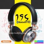 หูฟัง บลูทูธ ครอบหู REMAX 195HB Stereo headphone ราคา 825 บาท ปกติ 2,060 บาท