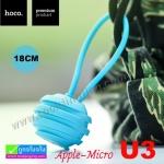 สายชาร์จ iPhone 5/6/7 Hoco U3 Charge & Data ราคา 119 บาท ปกติ 310 บาท